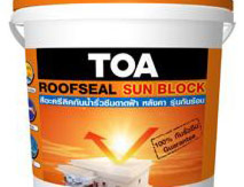 Elegant Roof Seal Sun Block